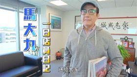 馬英九辦公室首度拍攝春聯宣傳影片