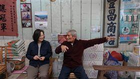 蔡英文十年前拜訪崑濱伯