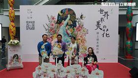 花博「世界最美的花」 線上繪本創作(台中市政府)