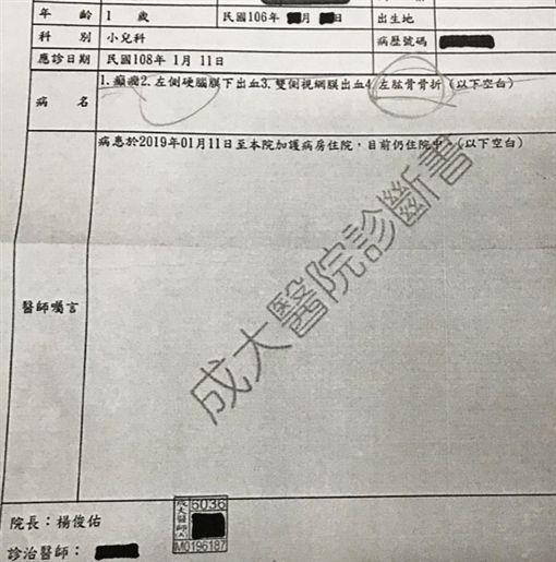 台南市議員林燕祝接獲陳情有保母虐嬰。(圖/翻攝畫面)