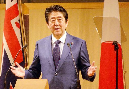 CPTPP首度部長級會議東京登場 安倍盼會員再增首屆CPTPP部長級會議19日在東京登場,日本首相安倍晉三致詞說:「對於與我們理念共鳴,備妥能接受TPP高標準的所有國家與地區,我們敞開大門。」中央社記者楊明珠東京攝 108年1月19日