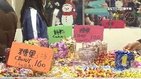 中街凱子糖1800