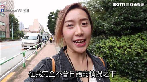 Linda挑戰獨遊東京。(圖/LindaTea TV臉書授權)