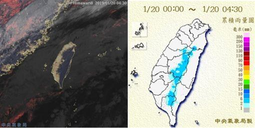 ▲0120吳德榮氣象
