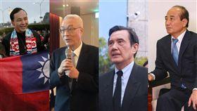 朱立倫、馬英九、吳敦義、王金平 合成圖翻攝自臉書