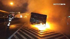 貨車火燒車1200