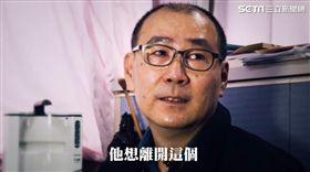 王閔南,尋人高手,無名屍,善願愛心協會