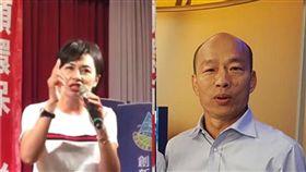 邱議瑩與韓國瑜,組合圖,臉書