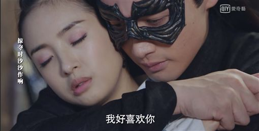 愛奇藝台灣站 小女花不棄