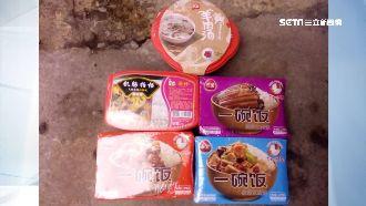 娃娃機驚見中國豬肉 台主:蝦皮買的