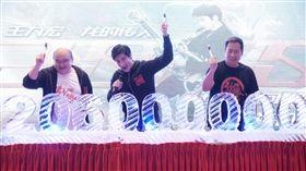 王力宏海口演唱會慶功。(圖/宏聲文化提供)