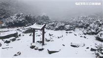 雪山降下今年第一場初雪。