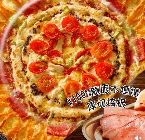 必勝客,漲價,比薩,Pizza,PizzaHut(圖/翻攝自臉書必勝客 Pizza Hut Taiwan)