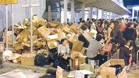 香港抗議中國水貨客大量湧入