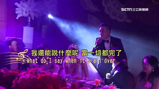 余祥銓,余苑綺,婚禮,唱歌