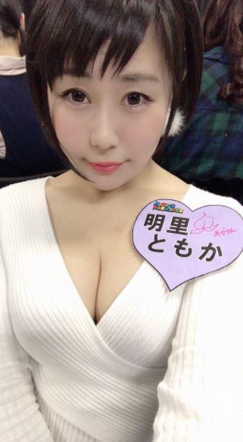 明里友香(圖/推特)
