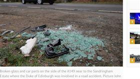 英國,伊麗莎白二世,菲立普親王,車禍 https://www.edp24.co.uk/news/prince-philip-crash-ebay-1-5859309