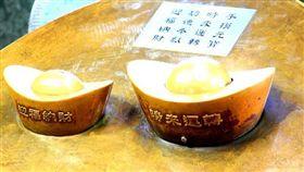 金元寶,財神,生肖,招財,運勢(圖/柿子文化授權提供)