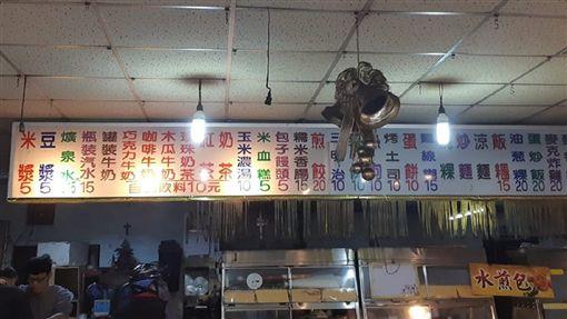 30年沒漲!早餐店「蛋餅+豆漿」15元 網跪求地址:太佛心「爆怨公社」臉書