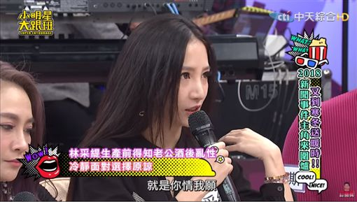 林采緹,小明星大跟班/翻攝自YT
