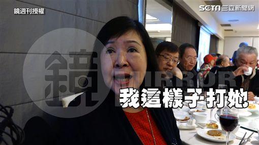 文化部長鄭麗君遭資深藝人鄭惠中呼巴掌/鏡週刊授權
