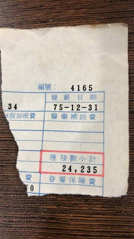 爆廢公社,薪資單,薪水,工資,小資族(圖/翻攝自臉書爆廢公社)