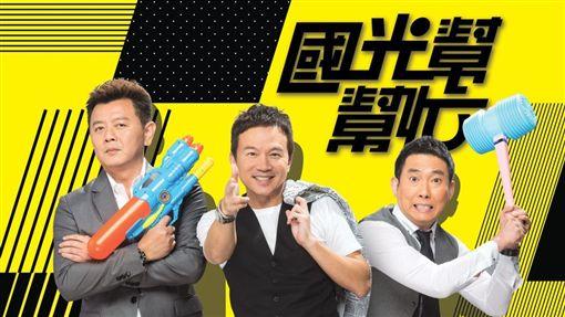屈中恆/孫鵬/國光。(臉書)