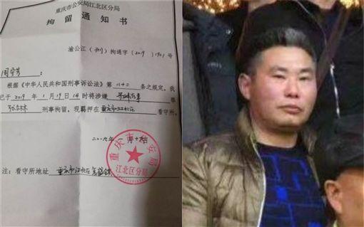 中國異議人士張吉林,當眾演講遭警察逮捕拘留。(圖/翻攝CHRD人權捍衛者Twitter)