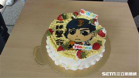 ▲球迷準備的林威助生日蛋糕。(圖/記者蕭保祥攝影)