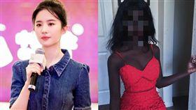 非洲,美女,劉亦菲,lola chuil,Instagram