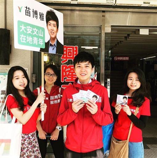 台北市的新科議員苗博雅,是台灣最早出櫃的同志議員,沒想到她被爆出與前女友吳奕萱藕斷絲連,又與新歡「眼鏡妹」在車上3度熱吻。苗博雅周旋2女的感情世界,可以說是相當繽紛。(圖/苗博雅IG)