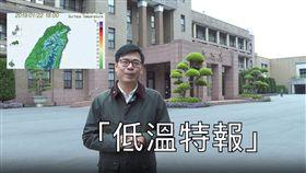 副閣揆搶飯碗?「暖男主播」陳其邁報氣象 這點改變網大讚 圖翻攝自陳其邁臉書