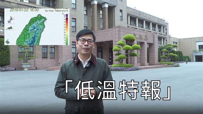 副閣揆搶飯碗?「暖男主播」陳其邁報氣象 這點改變網大讚