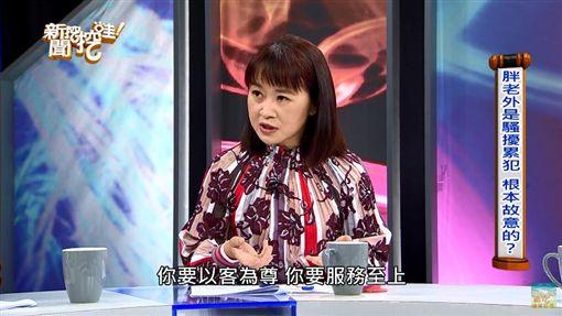 長榮空姐事件/翻攝自新聞挖挖哇YouTube