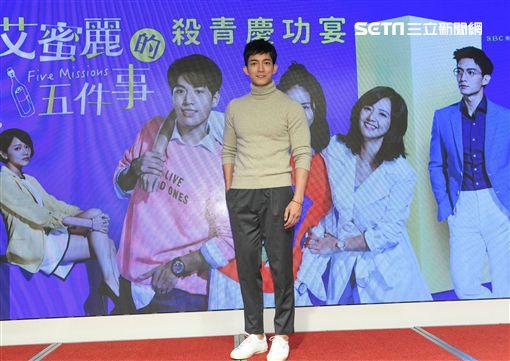 由鍾瑶、林子閎、王家梁、臧芮軒等人主演的戲劇《艾蜜麗的五件事》圖/東森電視提供