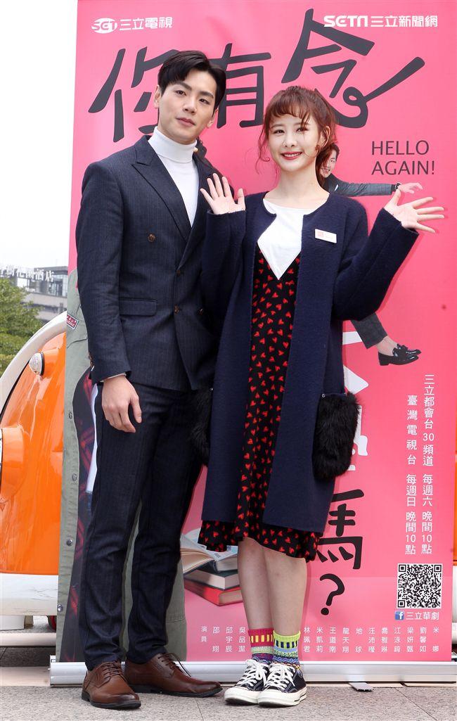安心亞、禾浩辰出席「你有念大學嗎?慶功應援、陽副總買單」活動。(記者邱榮吉/攝影)