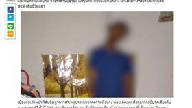 16:9 情殺?72歲男床戰26歲女 最後剩2具屍體死狀超嚇人 圖/翻攝自ch3thailand http://news.ch3thailand.com/local/86118