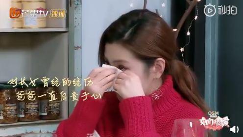 Selina,離婚,阿中,愛情,任爸/翻攝自微博