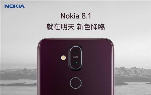 Nokia 8.1,HMD Global,蔡司,手機,諾基亞