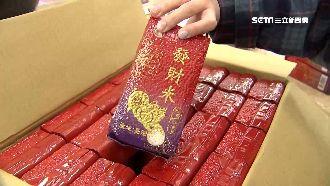 過年開運小撇步 發財米+水要這樣用