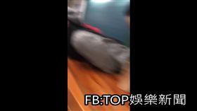 學生 磨蹭 女老師 翻攝影片