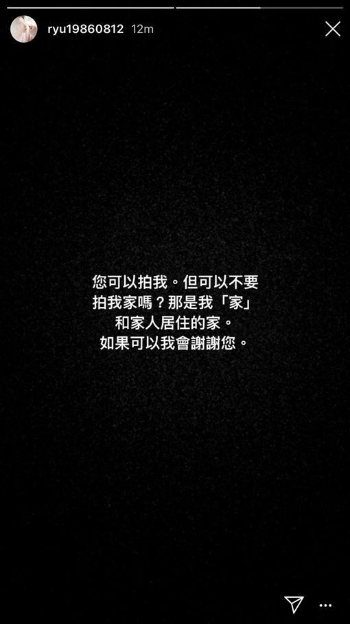劉以豪/IG