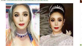 泰國富婆一天做愛28次,狠甩14任老公。(圖/翻攝自24h.com.vn)