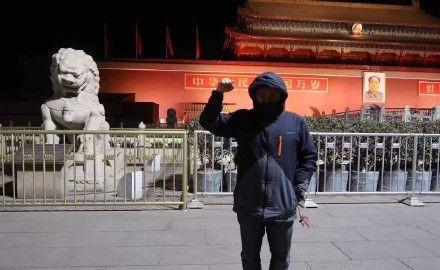 導演天安門前拍中華民國萬歲/微博