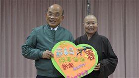 ▲行政院長蘇貞昌參訪幸夫愛兒園。(圖/行政院提供)