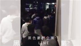 新竹,KTV,包圍,凱悅,經國路。翻攝畫面