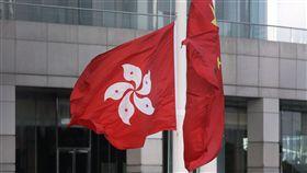 香港旗子(圖/達志影像/美聯社)