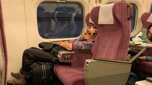 高鐵,商務艙,奧客 圖/爆怨公社