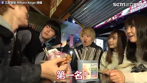鮮美炸螃蟹讓三原喊出「第一名」。(圖/三原慧悟 Mihara Keigo臉書授權)