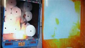 說明 「爆燃」瞬間!腳尖一踩地就爆炸…工人全身著火冒白煙 圖/翻攝臉書
